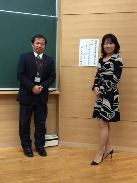 大学の教職員 福岡市役所OBに講演会