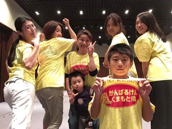 熊本を応援! 親子ファニット at熊本