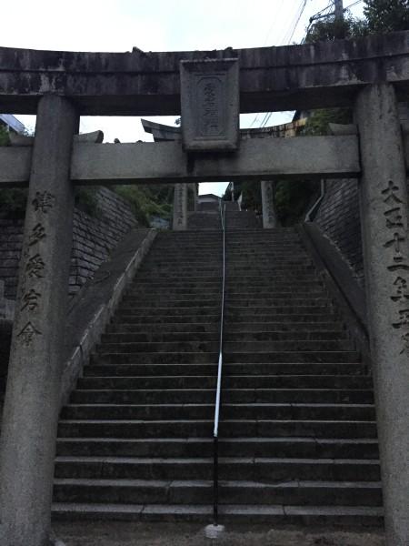 天津にて、日式子ども運動教育を