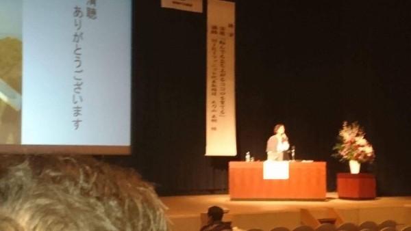子どもからの学び 福岡県PTA教育講演会を担当