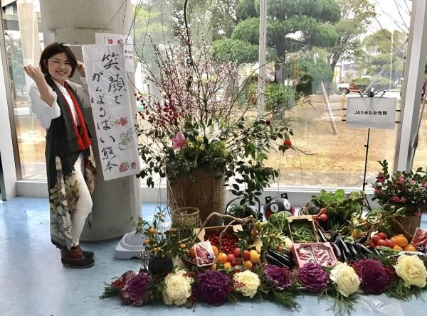 熊本県農業女性フォーラム講演