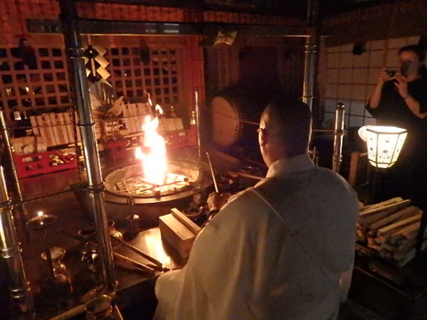 護摩祈願してきました!六郷満山1300年の歴史