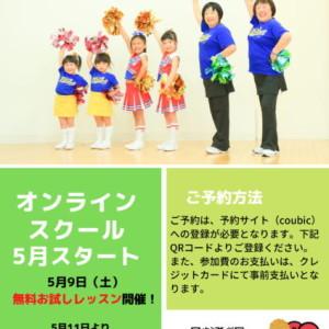 Blue-Medical-Center-Corporate-Advertisement-Flyer-1-424x600-2