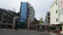 岡山理科大学にきました