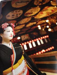 0才からのやるき育てる MIKIファニット-kimono1