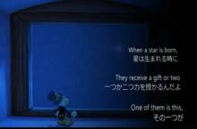 星にねがいを♪7月7日に7歳になりましたMIKIファニット