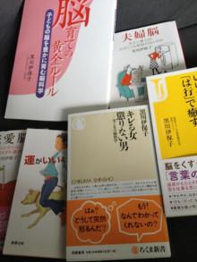 脳科学 黒川伊保子さんの講演いってきました
