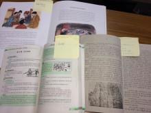 アジアの教科書からみる日本