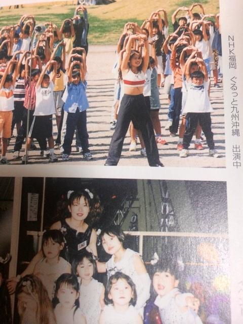 普通の主婦にもチャンスはくる。NHKの体操のお姉さんしてました