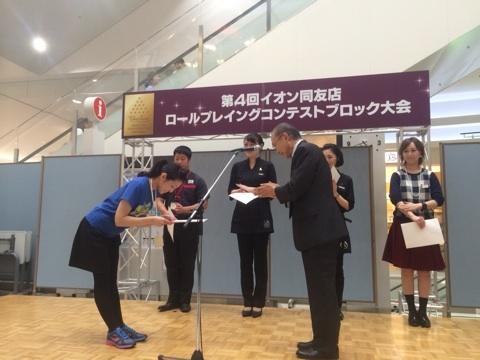 さらに勝ち抜き九州大会へ!