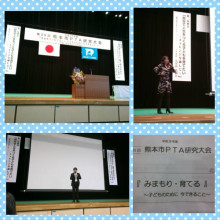 熊本PTAのフォーラムを担当しました