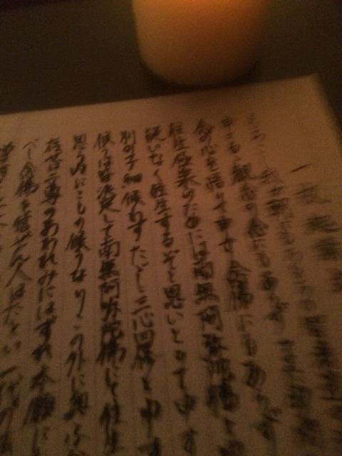 年越しは、世界と日本で
