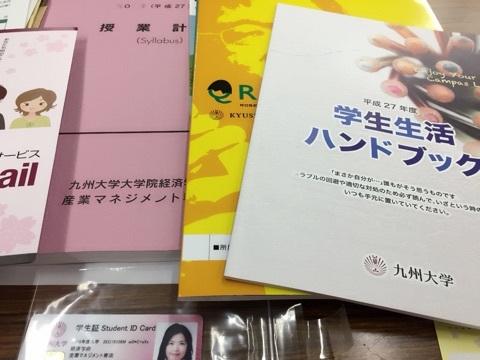 女子大生になりました!九州大学院