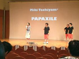 パパザイルデビュー 九州アジアパパサミット開催されました