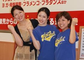 福岡県のHP あすばるに掲載されました